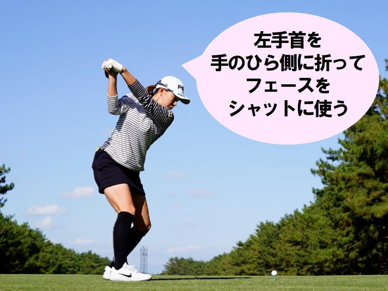 画像9: 【渋野日向子】小さな動きで最大パワーと最速スピード。これぞ令和のアスレチックスウィング!