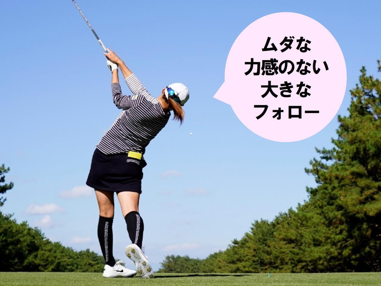 画像11: 【渋野日向子】小さな動きで最大パワーと最速スピード。これぞ令和のアスレチックスウィング!
