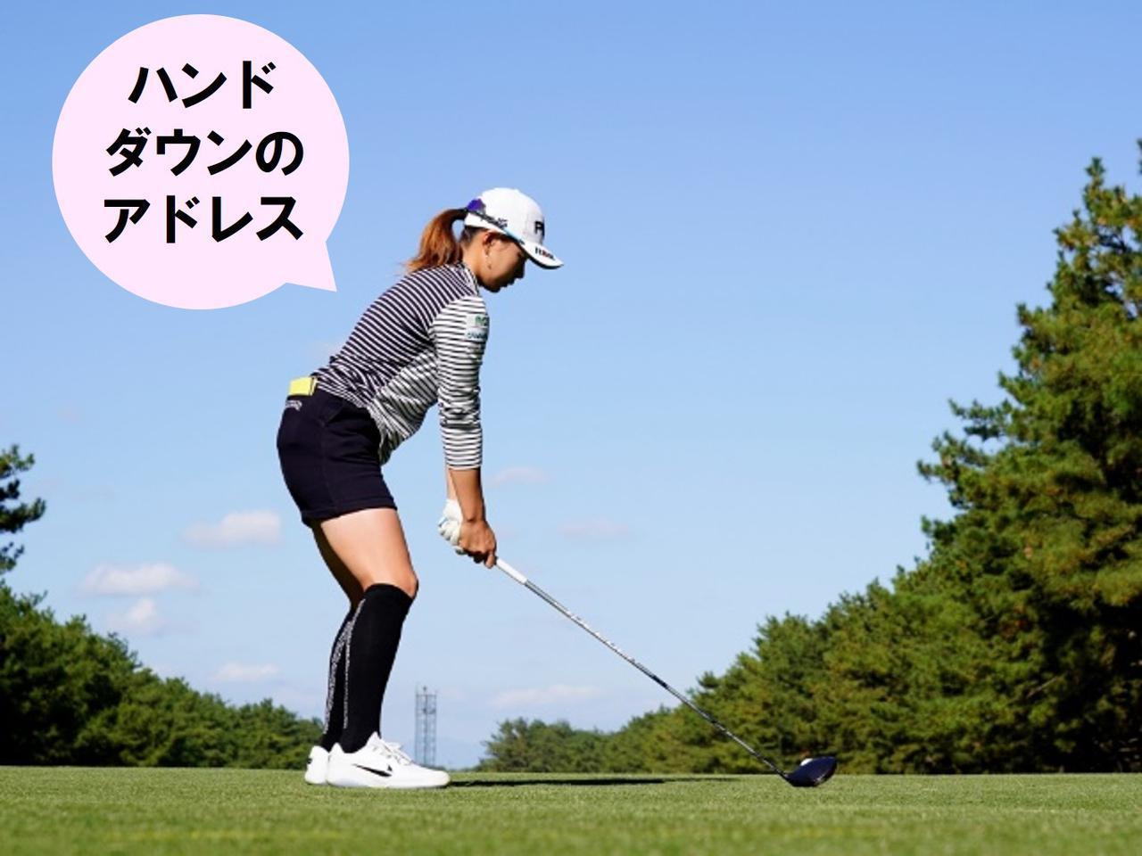 画像7: 【渋野日向子】小さな動きで最大パワーと最速スピード。これぞ令和のアスレチックスウィング!