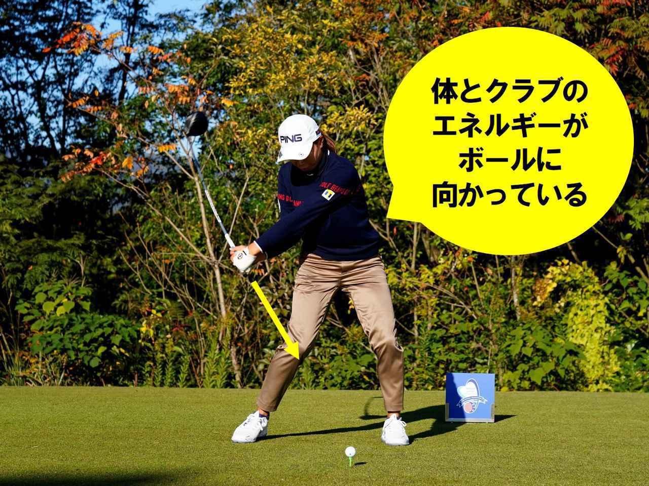画像3: 【渋野日向子】小さな動きで最大パワーと最速スピード。これぞ令和のアスレチックスウィング!