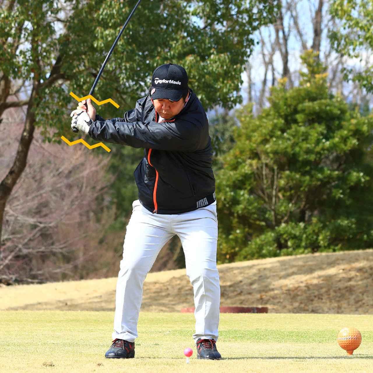 画像5: 【飛距離アップ】飛ばしに力は必要ない。女子プロゴルファーがこぞって集うチーム辻村明志「マン振りより飛ぶ八分目スウィング」