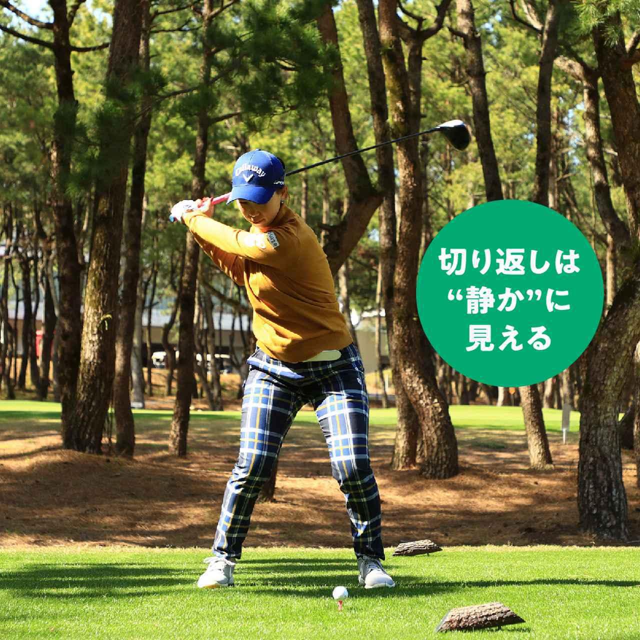 画像1: 【飛距離アップ】飛ばしに力は必要ない。女子プロゴルファーがこぞって集うチーム辻村明志「マン振りより飛ぶ八分目スウィング」