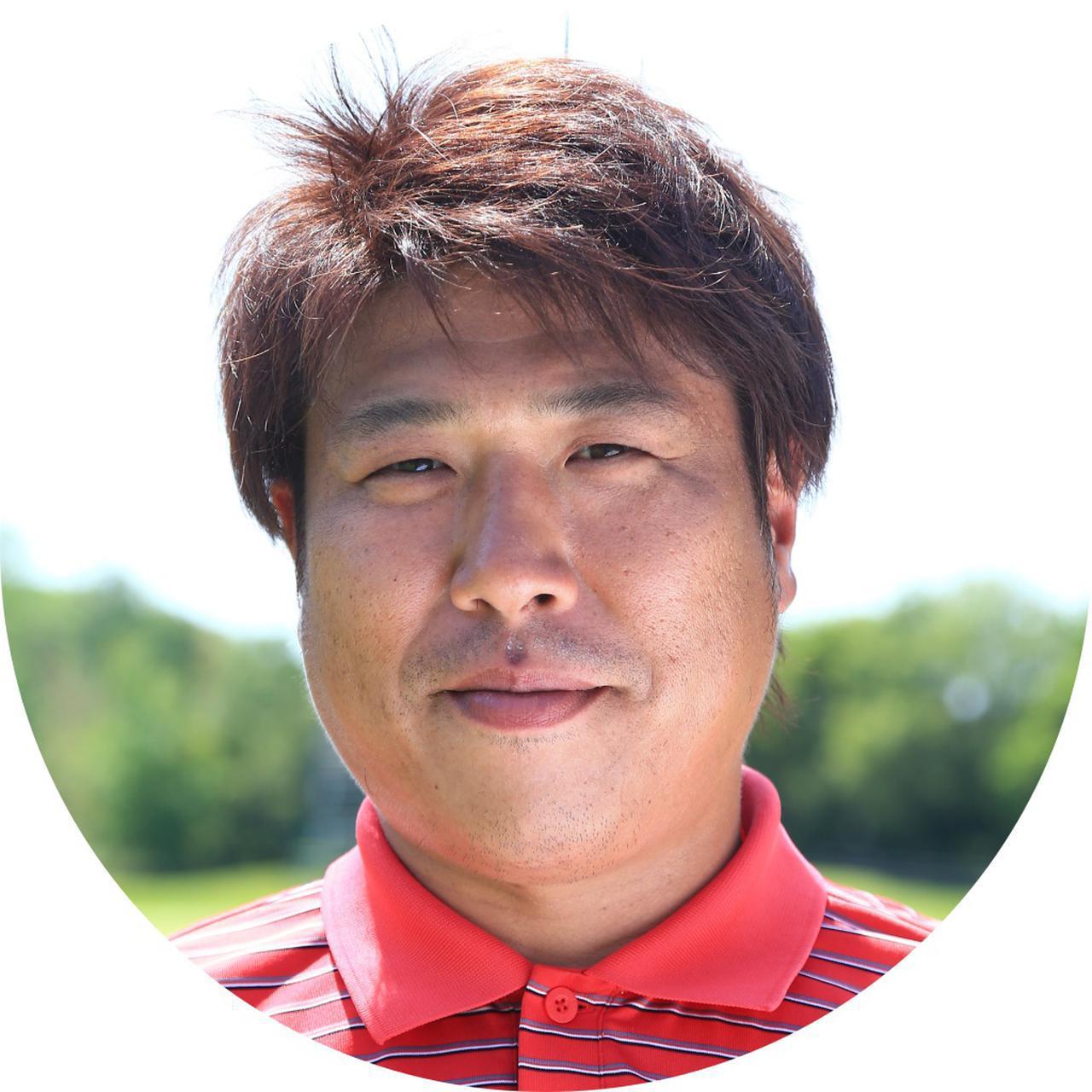 画像: 【解説】辻村明志コーチ つじむらはるゆき。1975年生まれ福岡県出身。上田桃子、小祝さくらなど、多くのトッププロを指導する人気コーチ