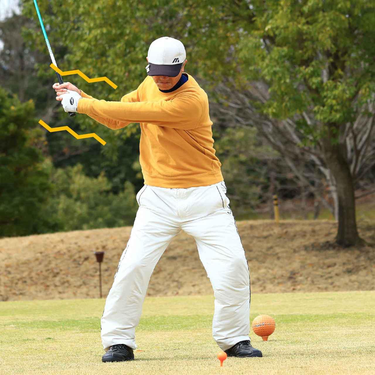 画像7: 【飛距離アップ】飛ばしに力は必要ない。女子プロゴルファーがこぞって集うチーム辻村明志「マン振りより飛ぶ八分目スウィング」