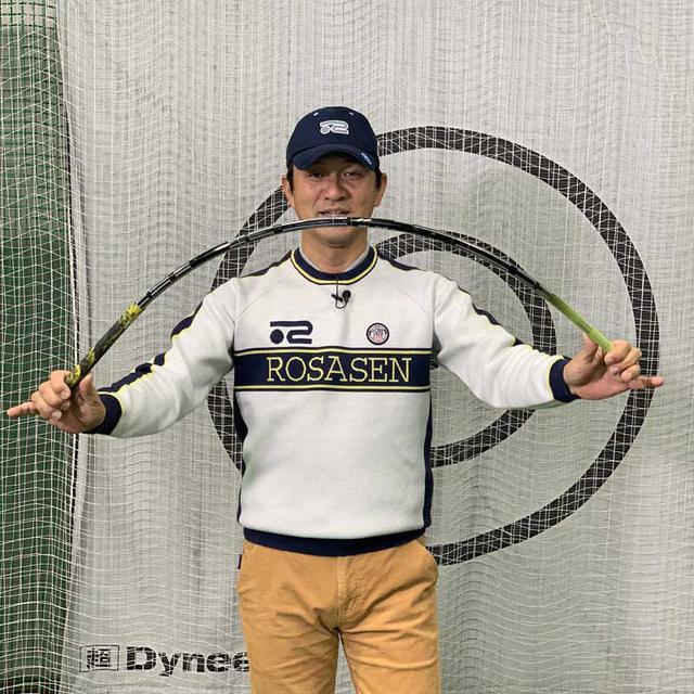 画像: ロイヤルコレクション TRI-ONE スーパーファストフレックス-ゴルフダイジェスト公式通販サイト「ゴルフポケット」