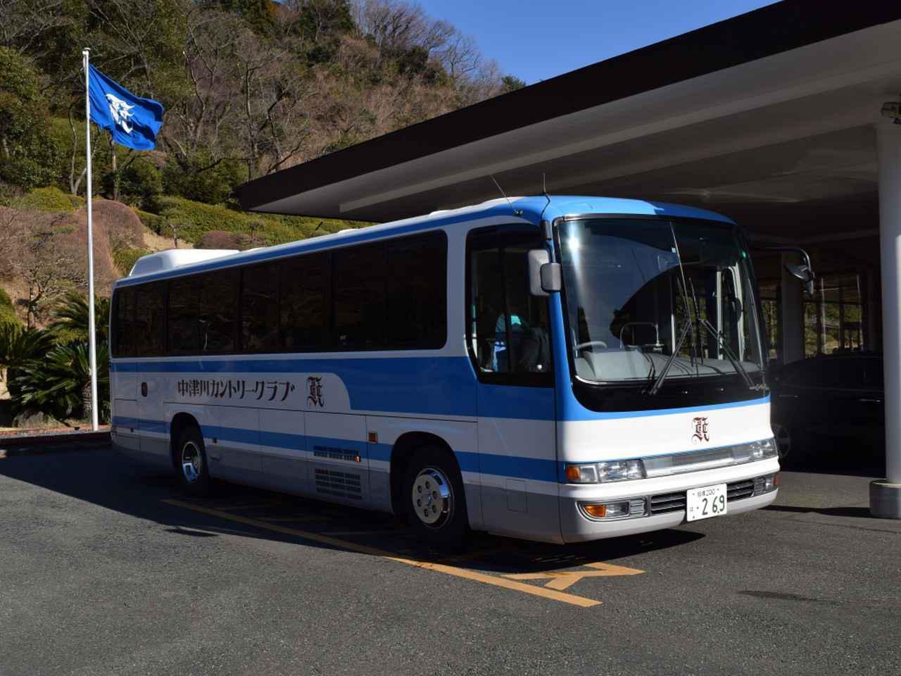 画像: 中津川カントリークラブのクラブバス