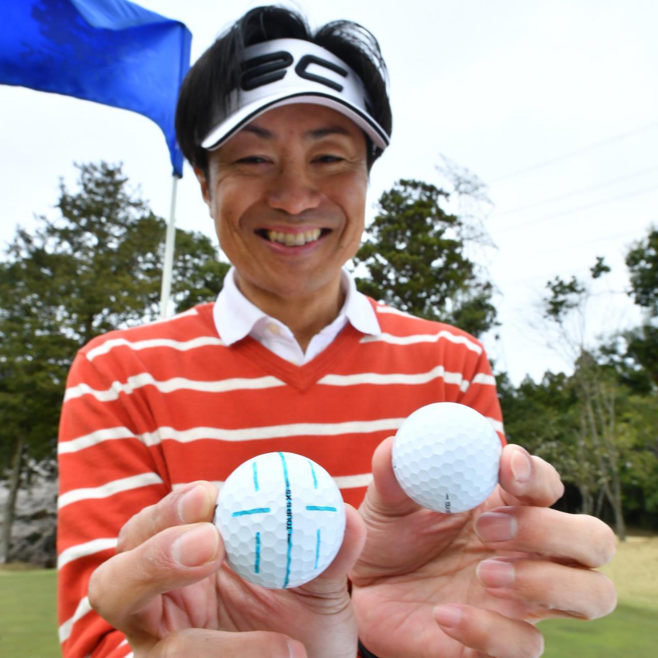 画像: 【解説】伊丹大介 プロからジュニアまで幅広く指導。わかりやすいレッスンには定評がある。日本ゴルフアカデミー代表