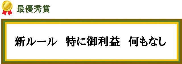 画像5: 【第3回ゴルフ川柳コンクール】週刊ゴルフダイジェスト恒例企画。林家正蔵師匠と選んだ入選作品大発表!