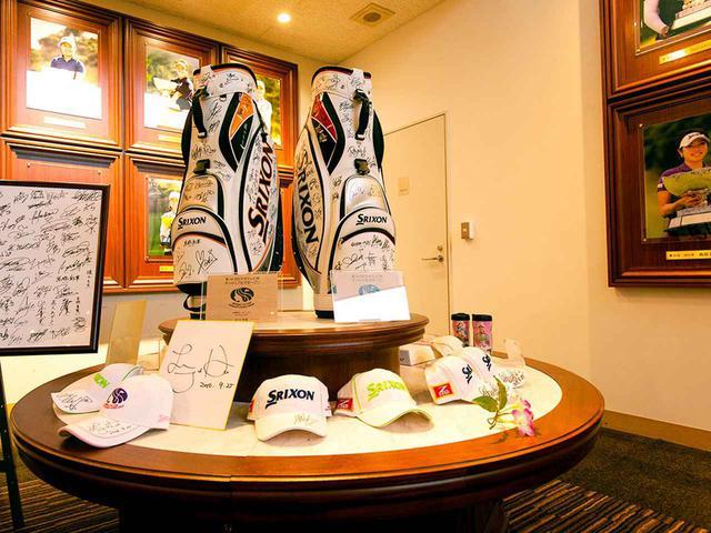 画像: クラブハウス内には、トーナメントの記念品を数多く展示