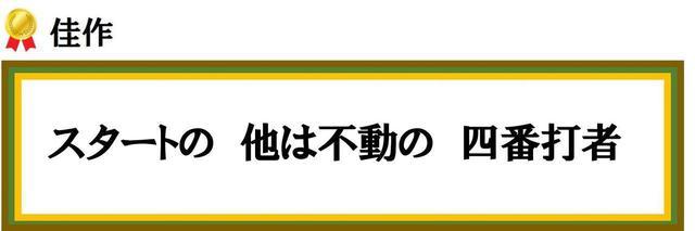 画像1: 【第3回ゴルフ川柳コンクール】週刊ゴルフダイジェスト恒例企画。林家正蔵師匠と選んだ入選作品大発表!