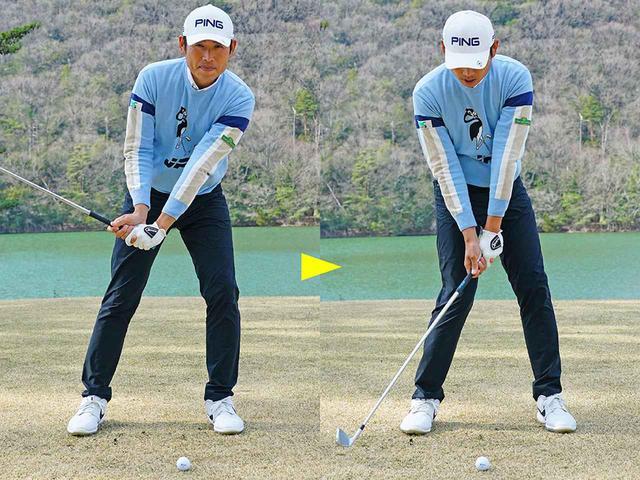 画像2: 【2020レッスン・オブ・ザ・イヤー受賞/青木翔コーチ】渋野日向子の先生が教える、本番に強くなるゴルフ