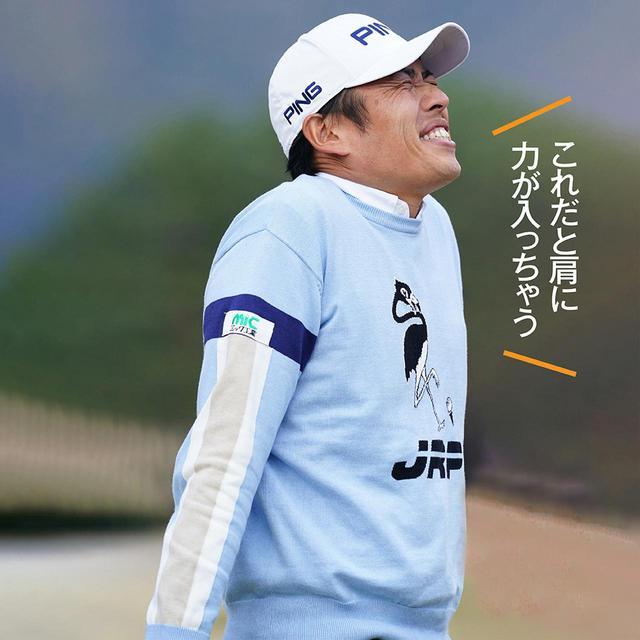 画像2: 【練習法】 飛距離がぐんぐんアップする!