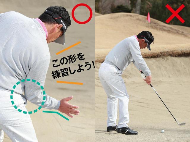 画像: バウンスが効く 手首の使い方