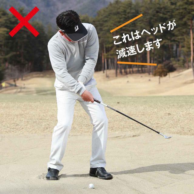 画像: 手先でヘッドを振っても加速しない