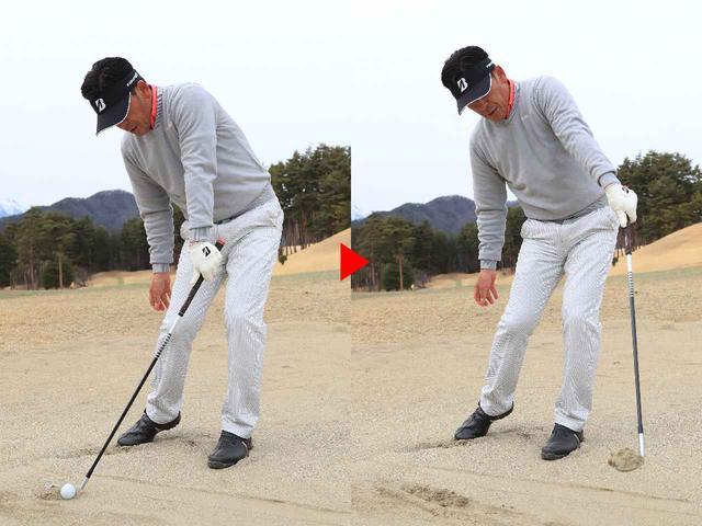 画像1: 【スウィングのポイント①】 左手を目標方向に押し込んでヘッドを遠くに振っていく