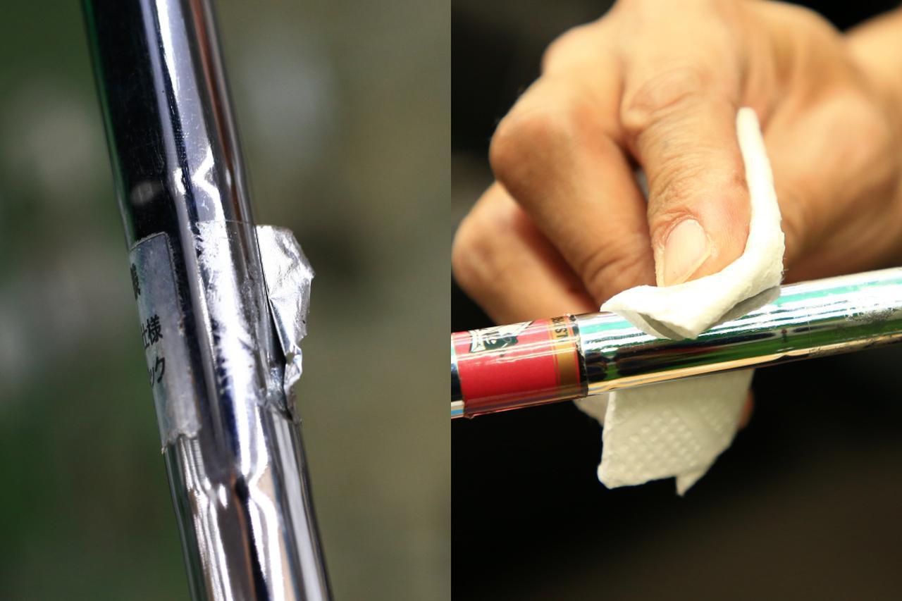 画像: しつこいシールの跡は、車用のコンパウンドをつけてこすればOK