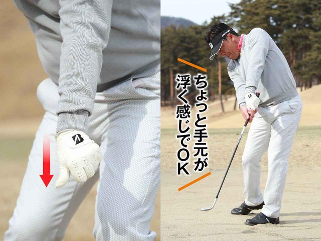 画像: 左手首は、ダウンスウィングからインパクトにかけて、親指を押し込むようにして小指側に折る。クラブをリリースしヘッドを走らせつつ、ソールから接地させる動きだ