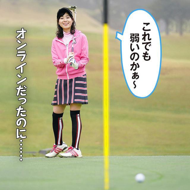 画像2: 【新ルール】雨がひどくて傘を差したままタップインしたが、これって違反?