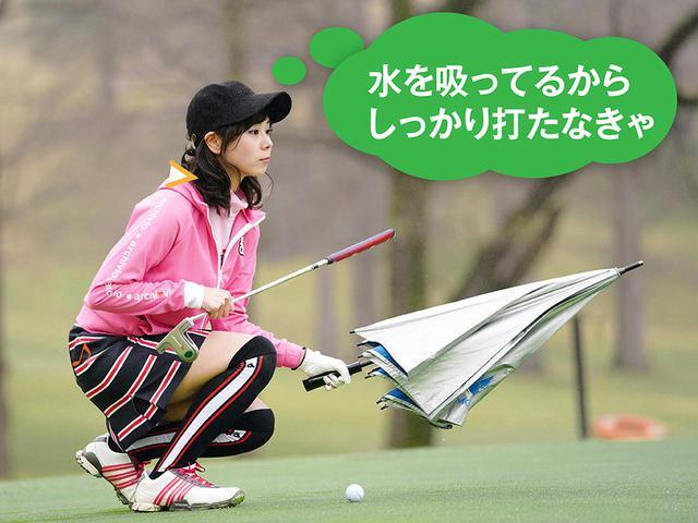 画像1: 【新ルール】雨がひどくて傘を差したままタップインしたが、これって違反?