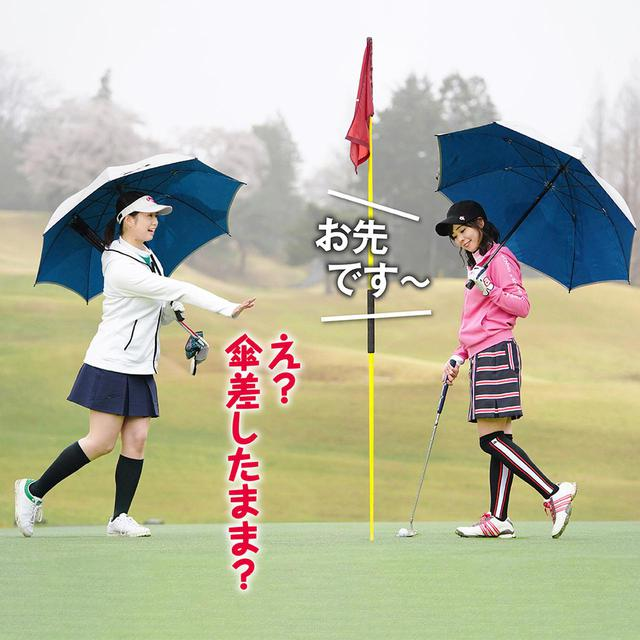 画像3: 【新ルール】雨がひどくて傘を差したままタップインしたが、これって違反?