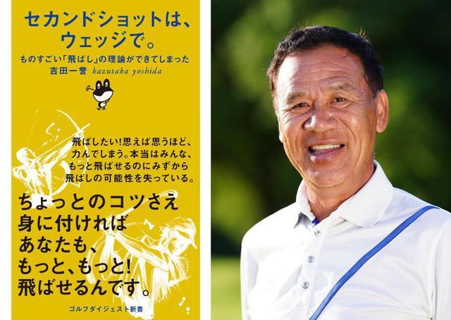 画像: 2009年受賞「青山薫」推薦