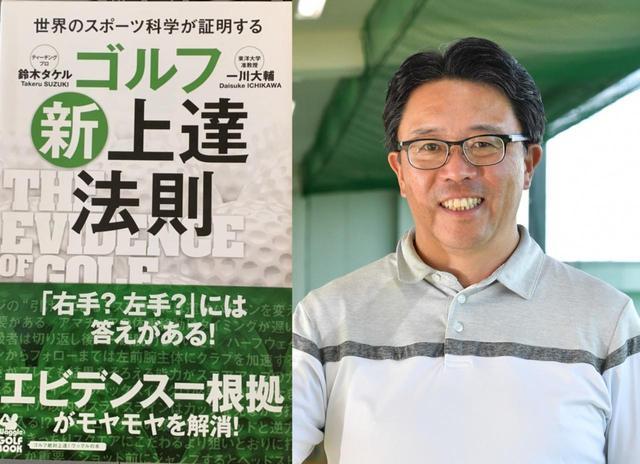 画像: 2006年受賞「永井延宏」推薦