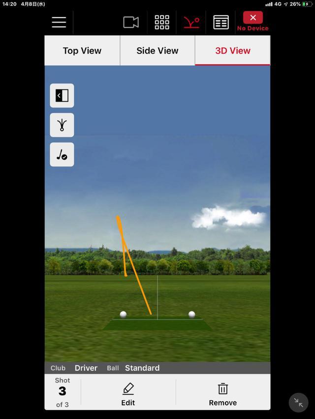 画像8: 【弾道計測器】スウィングの可視化がゴルフ上達の近道? トラックマンから個人で使える手頃なモデルまで、その性能を総チェック!