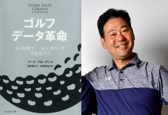 画像: 2008年受賞「井上透」推薦