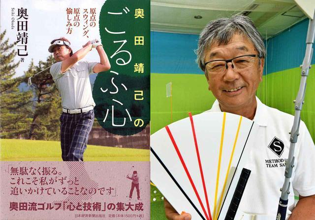 画像: 2010年受賞「佐久間馨」推薦