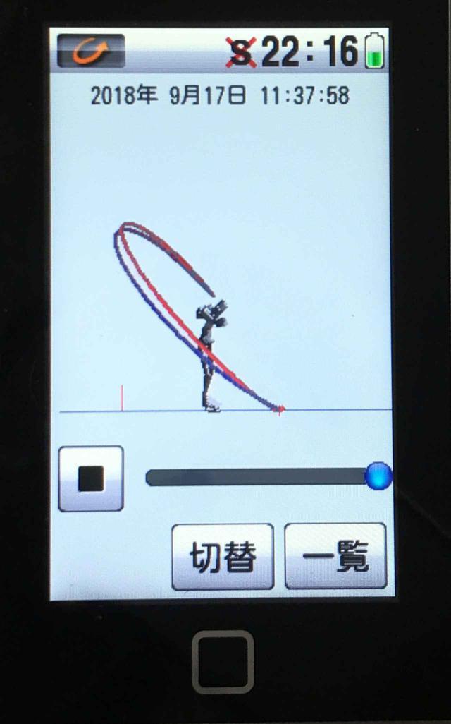 画像: スウィング軌道を表示