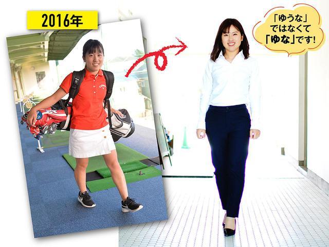 画像: 【解説】西村優菜 にしむらゆな。2000年生まれ大阪府出身。アマチュア時代に数々の成績を残し、ナショナルチームのメンバーにも選出。昨年のプロテストに一発合格を果たす。安田祐香、古江彩佳などのプラチナ世代の中心として活躍が期待される