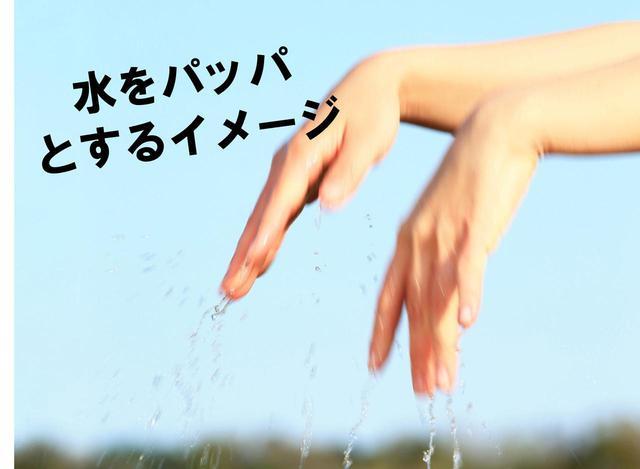 画像1: 体にやさしいスウィング 手首 をたくさん動かす!