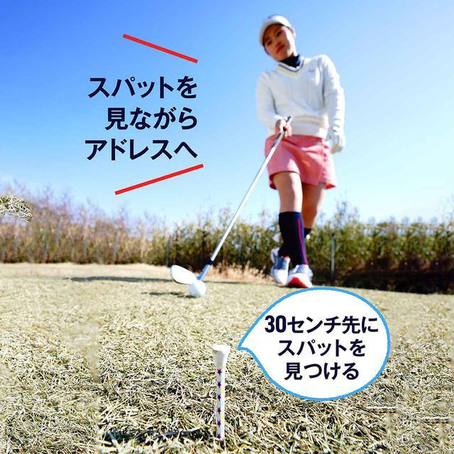 画像1: 【出球の管理】 出だしで9割決まる