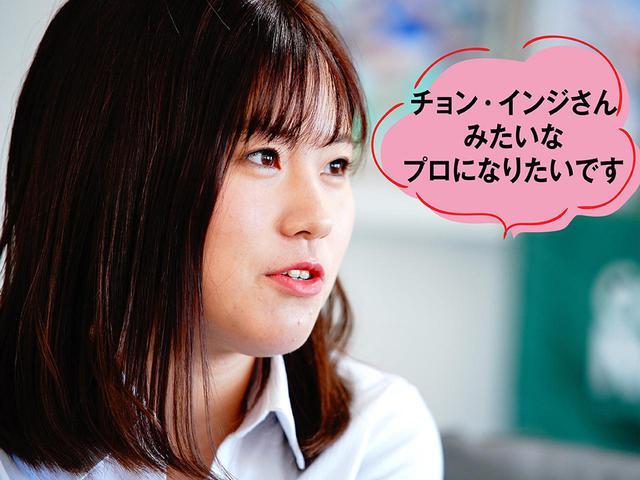 画像: 西村優菜って どんなプロ?