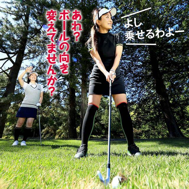 画像3: 【新ルール】リプレース時に球の向きを変えるのは、許される? 許されない?