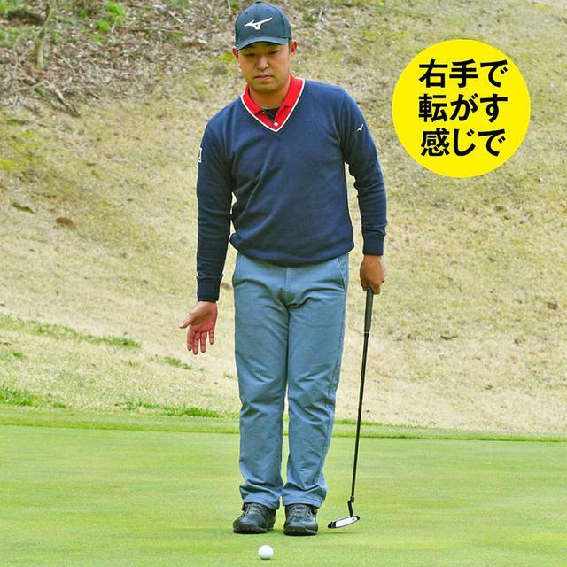 画像2: 【パッティング(後編)】苦手なラインにさようなら。時松&香妻プロがパットの悩み全部解決します!