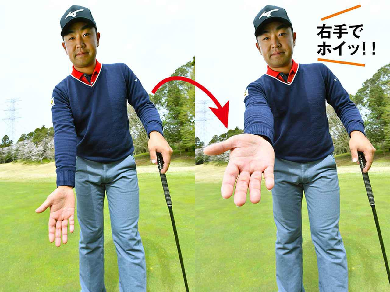 画像1: 【パットは右手】 右手で転がす感覚