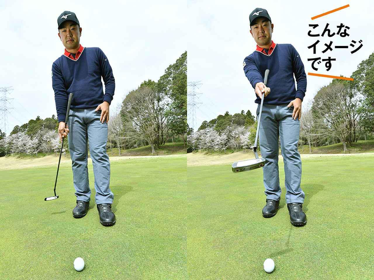 画像2: 【パットは右手】 右手で転がす感覚