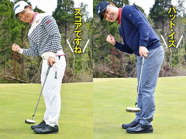 画像3: 【パットは右手】 右手で転がす感覚