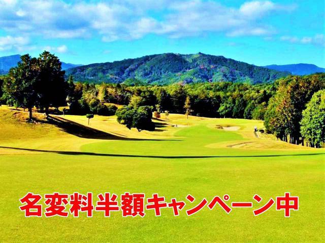 画像: 越生GC(埼玉)