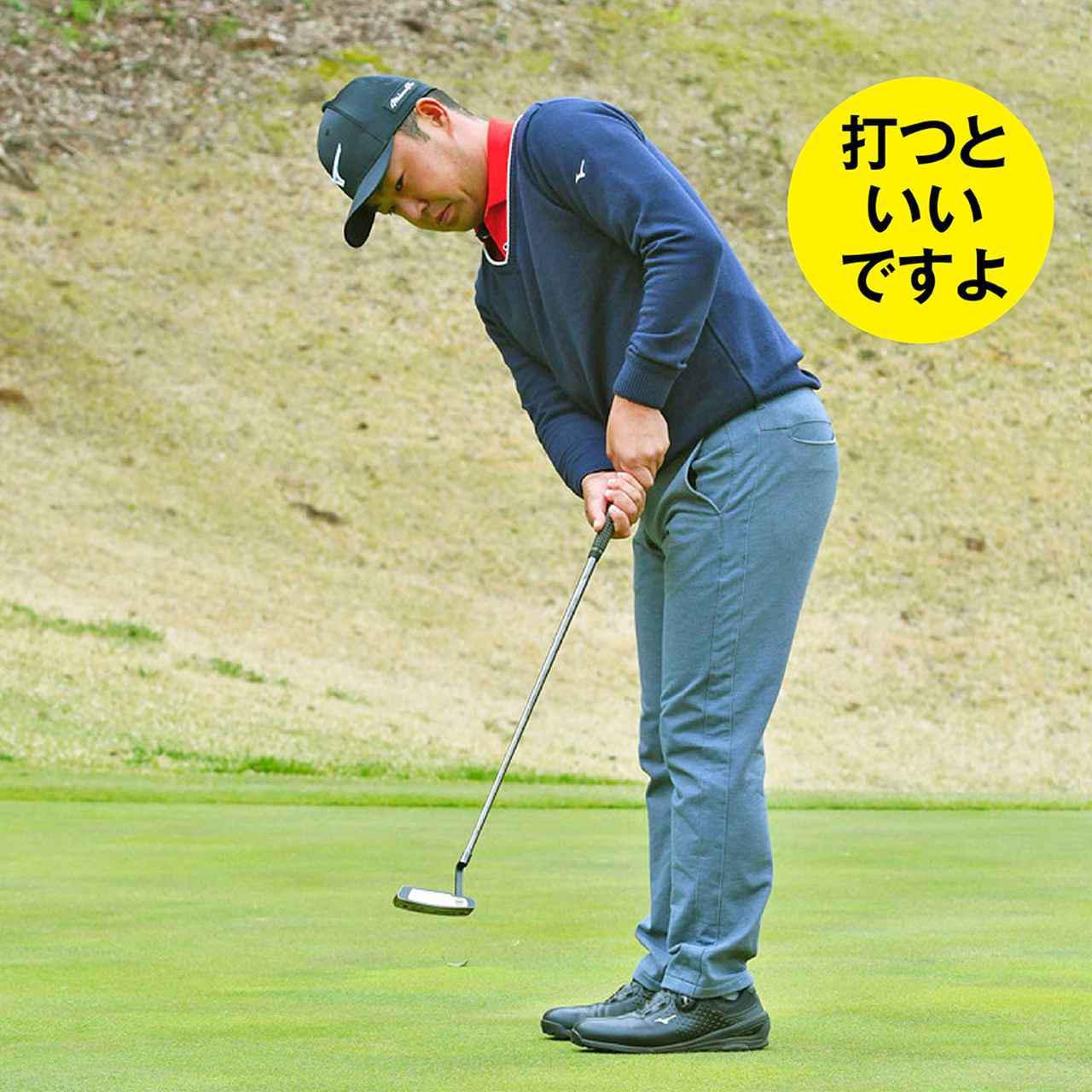 画像6: 【パッティング(後編)】苦手なラインにさようなら。時松&香妻プロがパットの悩み全部解決します!