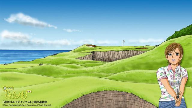 画像: とんぼと一緒にゴルフ談議してみませんか?