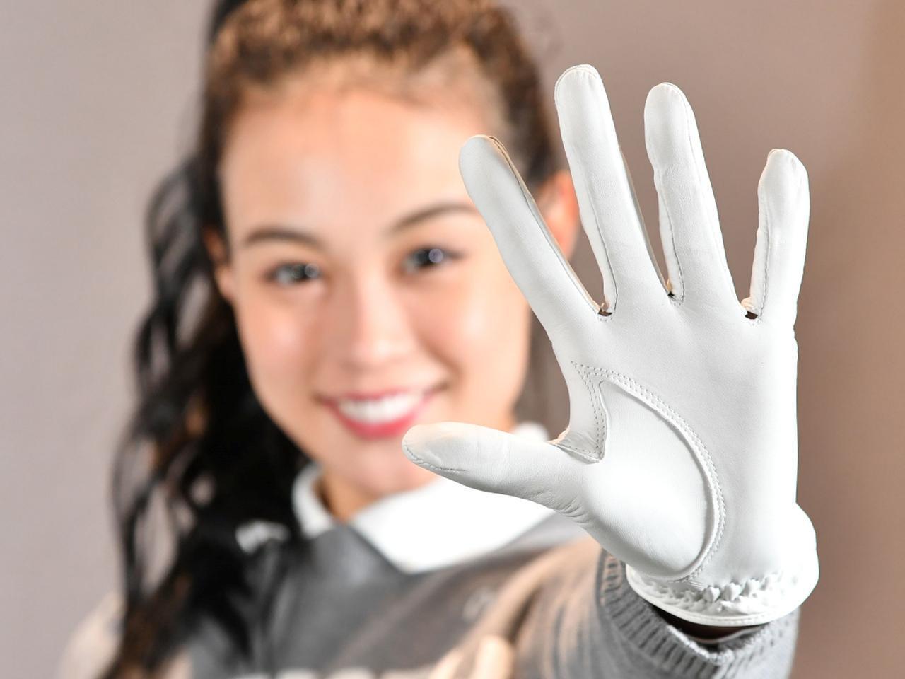画像: 「指のサイズまでピッタリだとこんなに気持ちいいんですね」(藤澤)