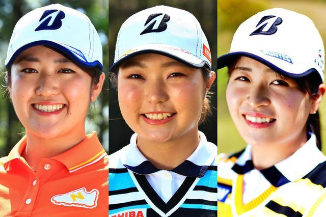 画像: 左から稲見プロ・高橋プロ・三ヶ島プロ