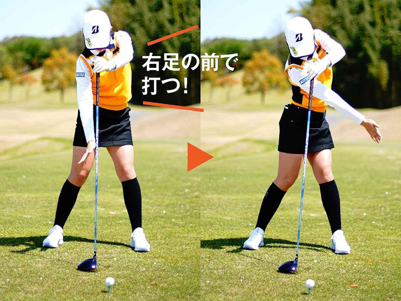 画像2: お尻キープしやすくなる2つのポイント