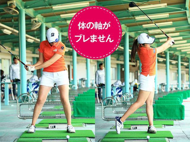 画像4: 【稲見萌寧】 お腹だけは力んでいい!