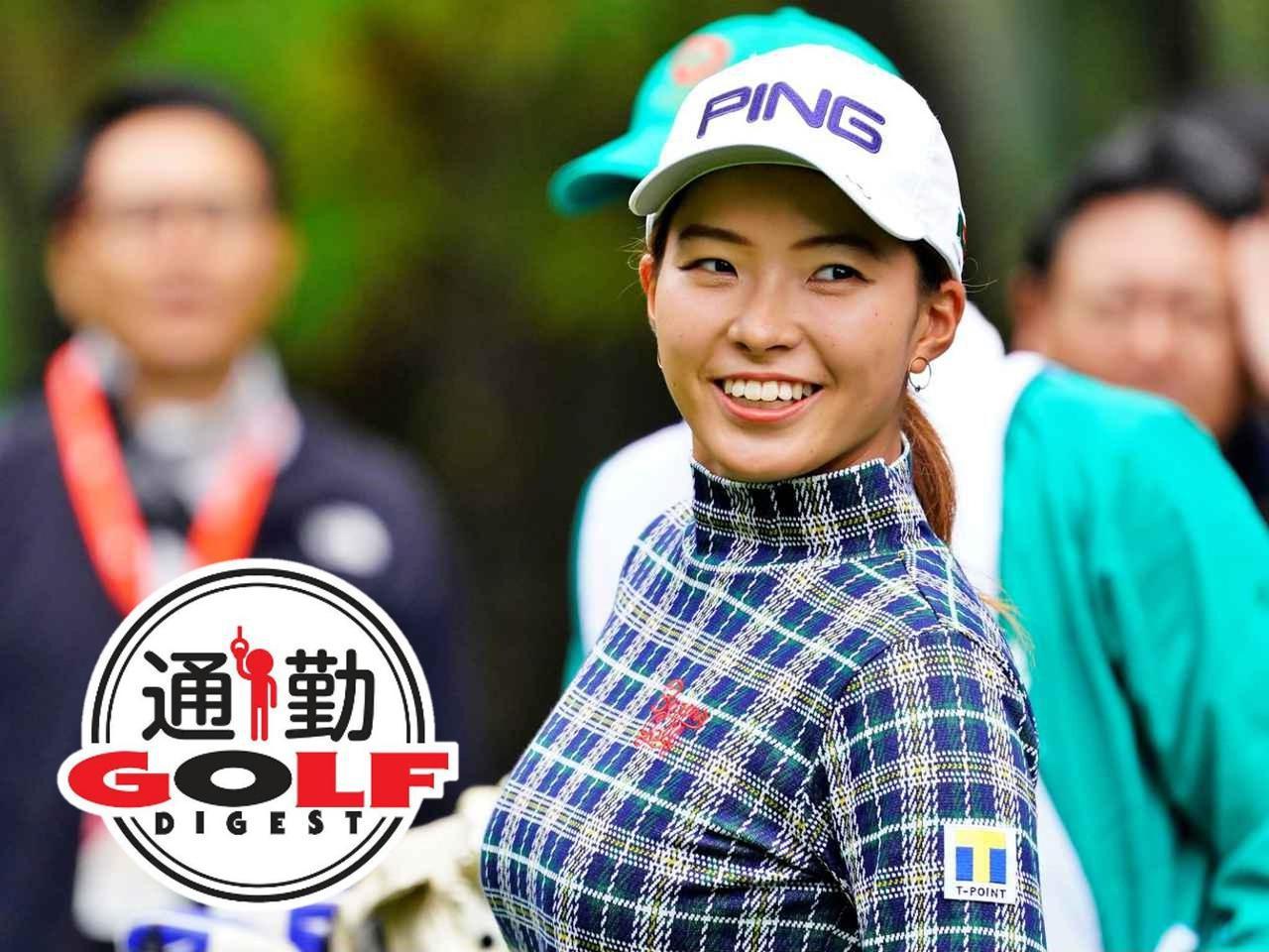 画像: 【通勤GD】メジャーチャンプコーチ青木翔の「笑顔のレシピ」Vol.4 コーチだって失敗するよと伝えてあげる ゴルフダイジェストWEB - ゴルフへ行こうWEB by ゴルフダイジェスト