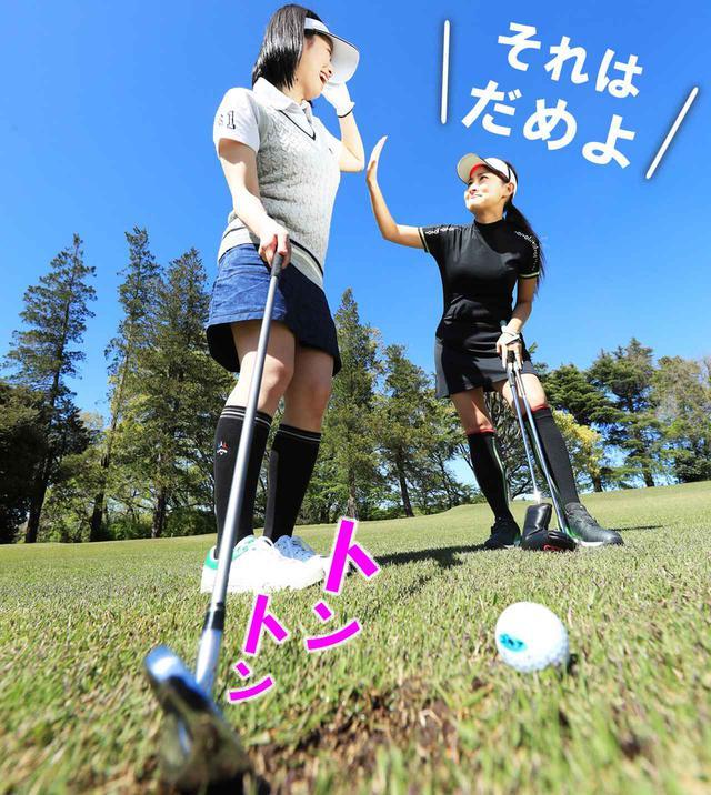 画像: (右)会員番号14 板倉由姫乃、(左)会員番号52 須貝香菜美