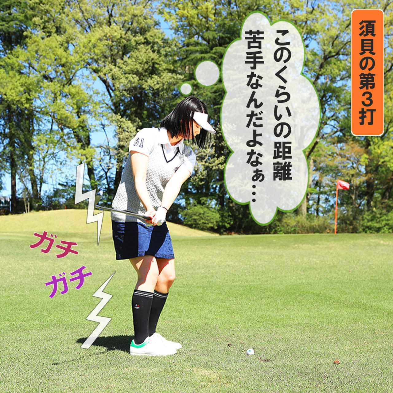 画像1: 【新ルール】ザックリした後に芝を直したけど、これってペナルティあり? なし?