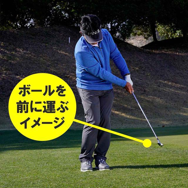 """画像4: 【アプローチ】昔は上手く打てていたのに…。花道で自滅しない""""ピッチ&ラン"""" 入門!"""